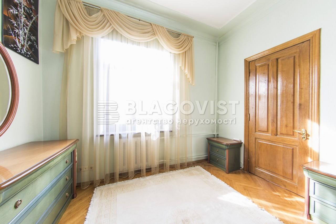 Квартира C-89573, Дарвіна, 10, Київ - Фото 9