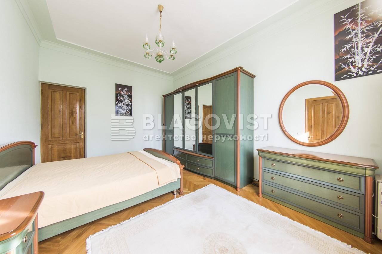 Квартира C-89573, Дарвіна, 10, Київ - Фото 11