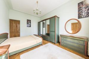 Квартира Дарвина, 10, Киев, C-89573 - Фото 10
