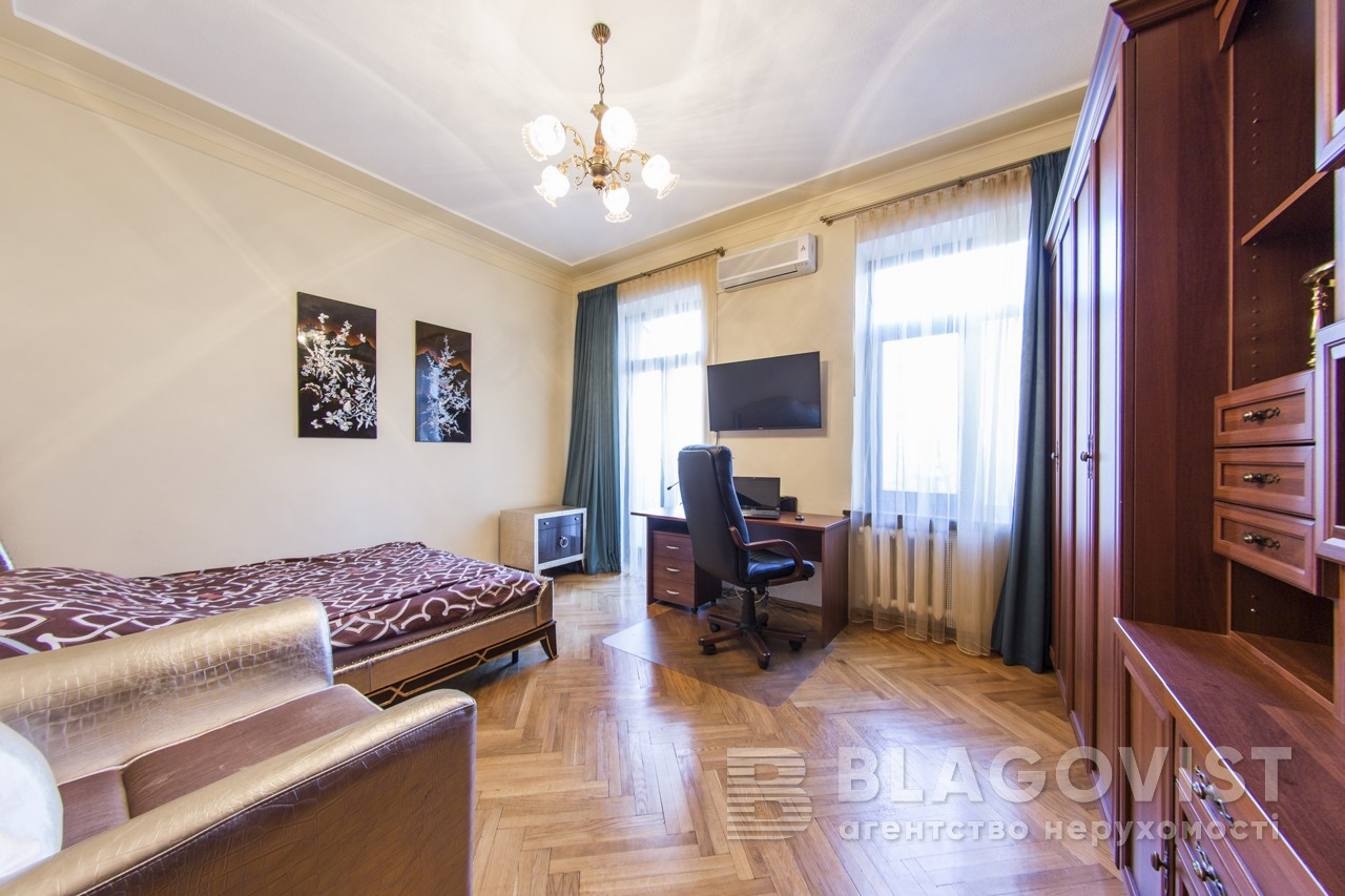 Квартира C-89573, Дарвіна, 10, Київ - Фото 12