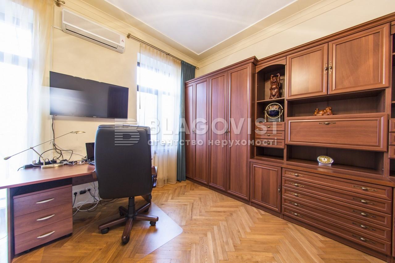 Квартира C-89573, Дарвіна, 10, Київ - Фото 15