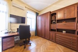 Квартира Дарвина, 10, Киев, C-89573 - Фото 14