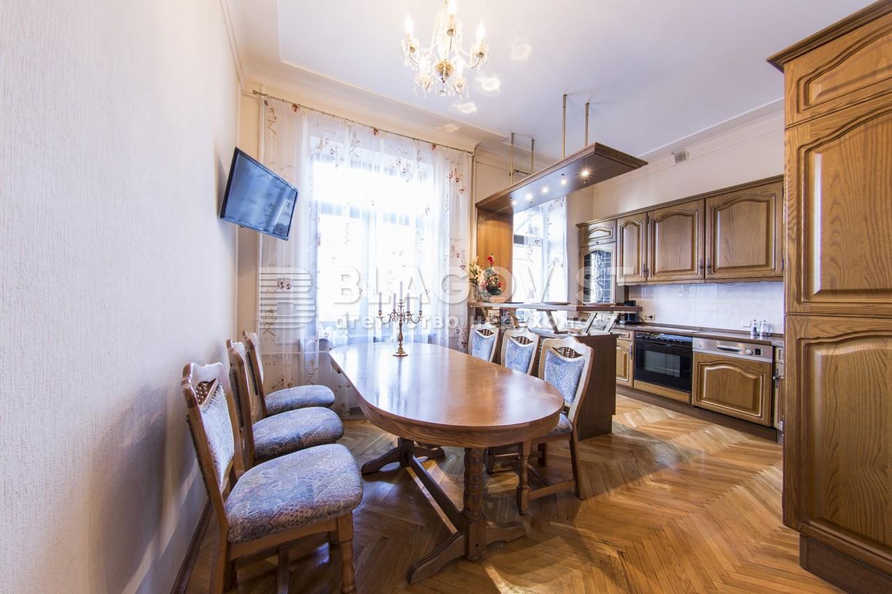 Квартира C-89573, Дарвіна, 10, Київ - Фото 16
