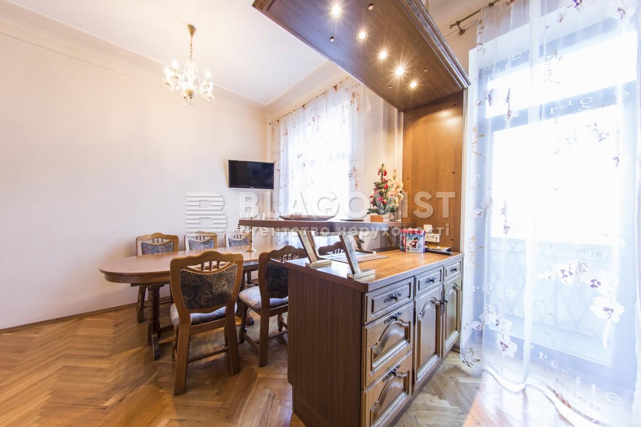Квартира C-89573, Дарвіна, 10, Київ - Фото 18