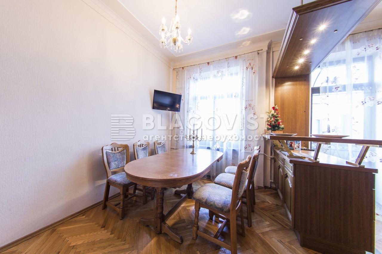 Квартира C-89573, Дарвіна, 10, Київ - Фото 17