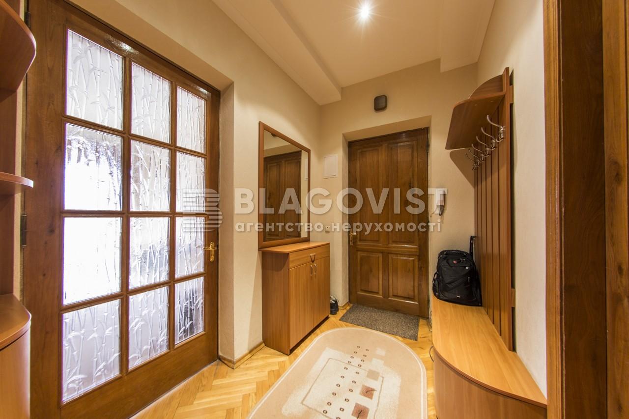 Квартира C-89573, Дарвіна, 10, Київ - Фото 24