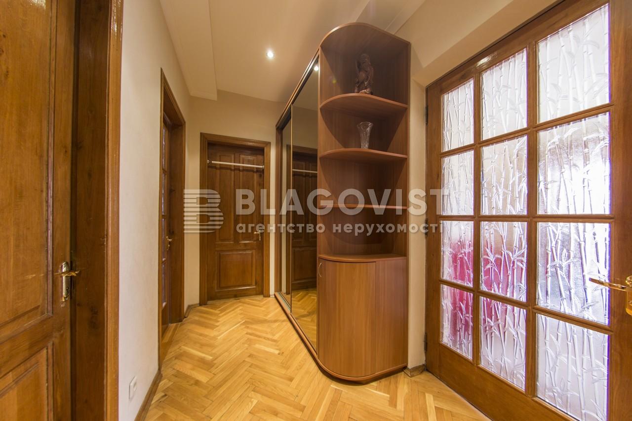Квартира C-89573, Дарвіна, 10, Київ - Фото 23