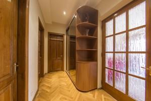 Квартира Дарвина, 10, Киев, C-89573 - Фото 22
