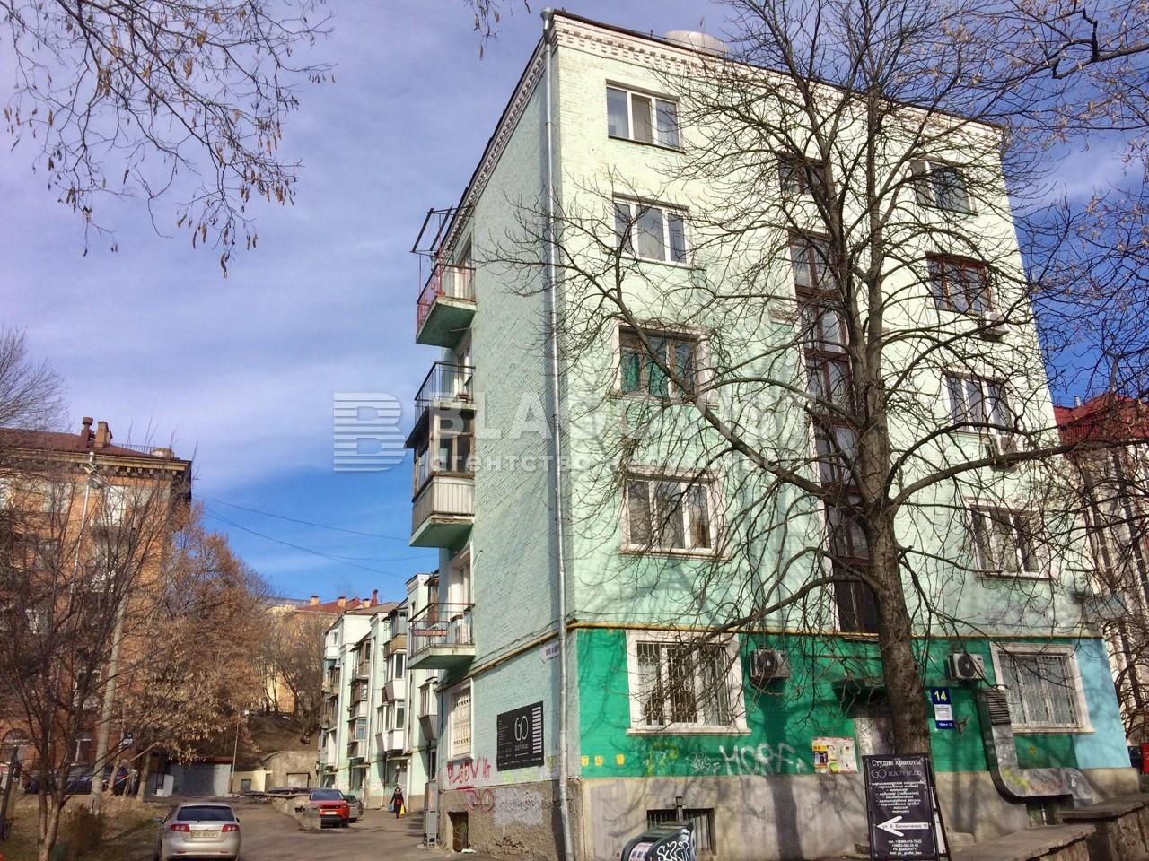 Офис, M-32763, Винниченко Владимира (Коцюбинского Юрия), Киев - Фото 1