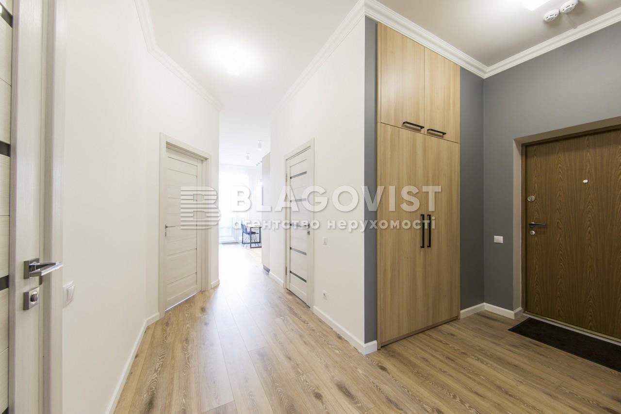 Квартира H-43512, Саперное Поле, 12, Киев - Фото 22
