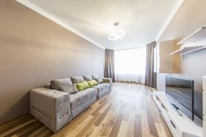 Apartment Konovalcia Evhena (Shchorsa), 34а, Kyiv, R-23361 - Photo3