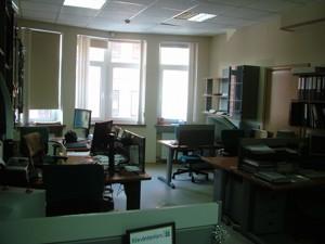 Нежилое помещение, Леси Украинки бульв., Киев, C-106090 - Фото 3