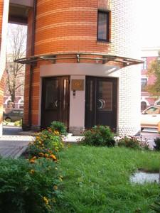 Нежилое помещение, Леси Украинки бульв., Киев, C-106090 - Фото 11