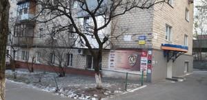 Офис, Голосеевский проспект (40-летия Октября просп.), Киев, H-43543 - Фото 4