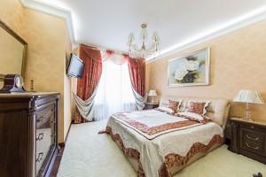 Квартира Жилянська, 59, Київ, J-8080 - Фото 17