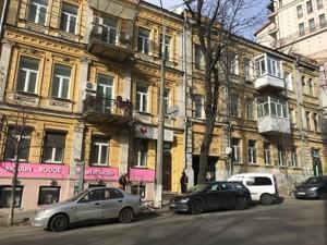 Офіс, Гончара О., Київ, F-40136 - Фото1