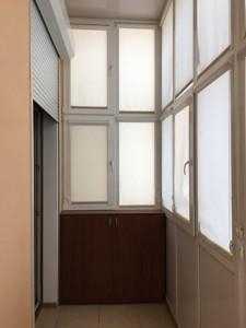 Квартира Верхний Вал, 62, Киев, Z-448821 - Фото 11