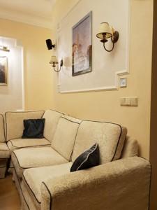 Квартира Верхний Вал, 62, Киев, Z-448821 - Фото 5