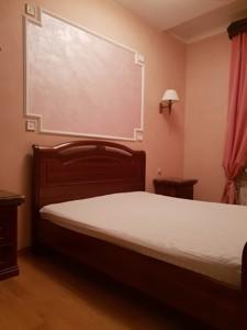 Квартира Верхний Вал, 62, Киев, Z-448821 - Фото 6