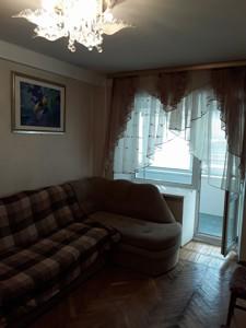 Квартира Кловський узвіз, 24, Київ, H-20950 - Фото3