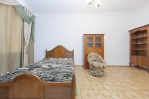 Квартира Героев Обороны, 9/10, Киев, K-15368 - Фото 6