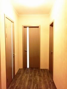 Офис, Антоновича (Горького), Киев, Z-588650 - Фото 11