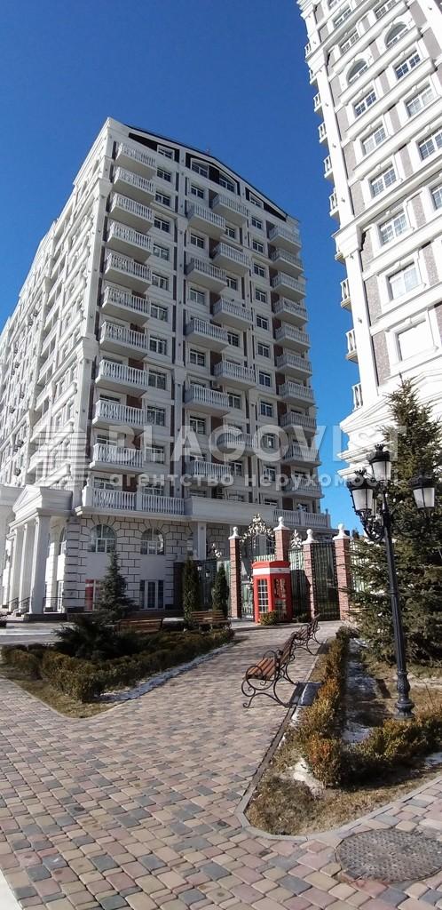 Квартира A-111170, Максимовича Михайла (Трутенка Онуфрія), 28б, Київ - Фото 6