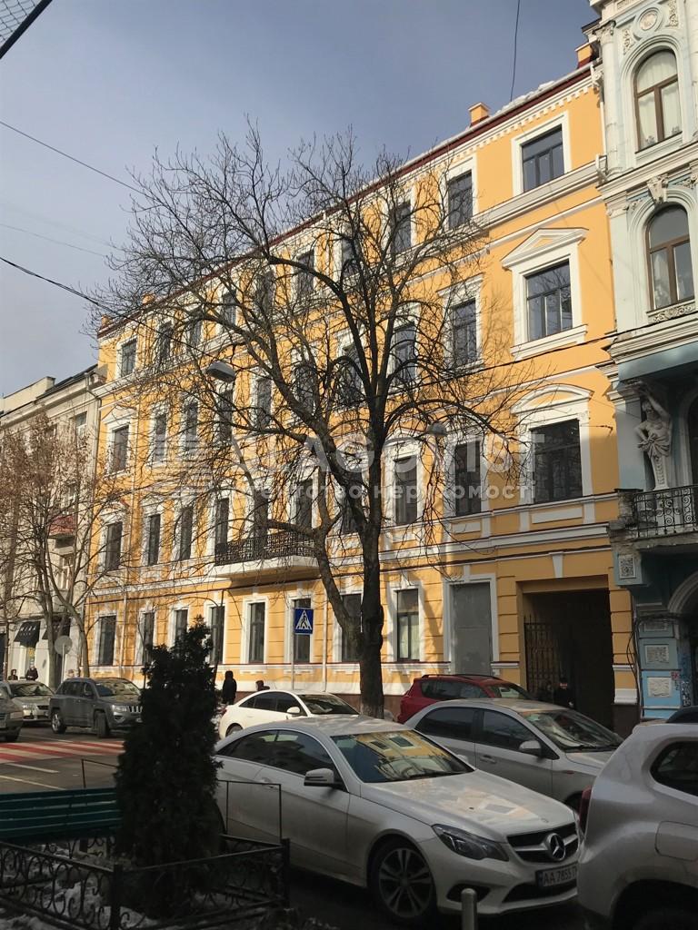 Дом, Ярославов Вал, Киев, H-43467 - Фото 1