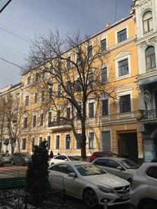 Дом, Ярославов Вал, Киев, H-43467 - Фото