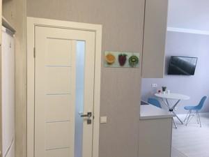 Квартира Драгоманова, 2, Київ, R-15451 - Фото 11