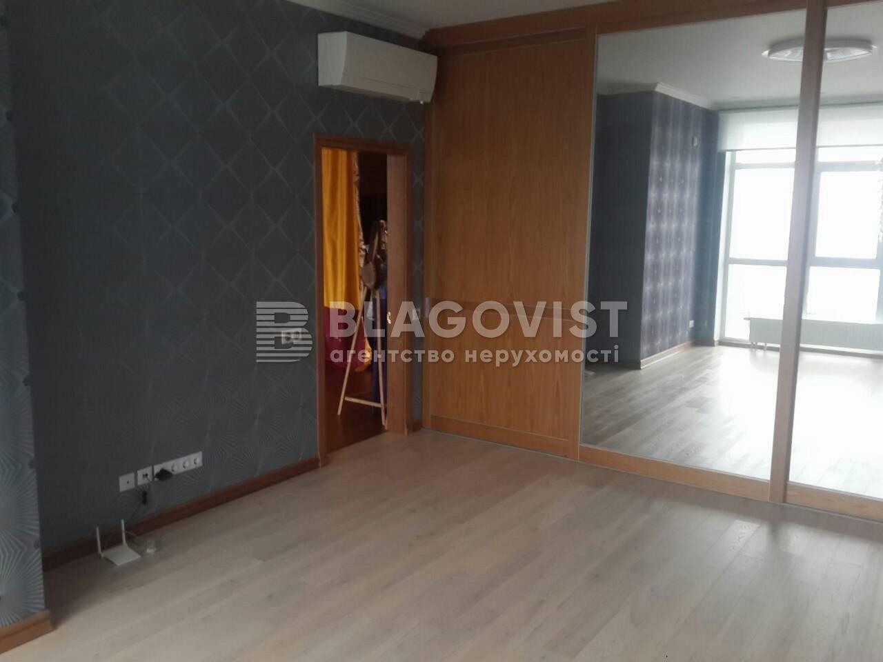 Офіс, A-109883, Драгомирова, Київ - Фото 11