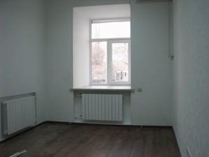 Офис, Тарасовская, Киев, M-21584 - Фото 7