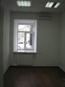 Офис, Тарасовская, Киев, M-21584 - Фото 6