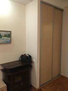 Квартира Щусева, 12, Киев, Z-396842 - Фото 13