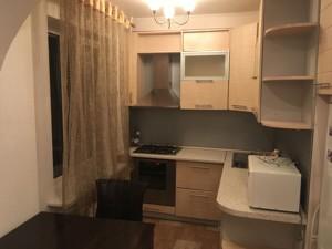 Квартира Щусева, 12, Киев, Z-396842 - Фото 11