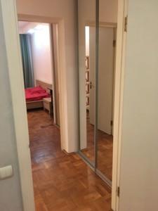 Квартира Щусева, 12, Киев, Z-396842 - Фото 14