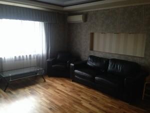 Квартира Бальзака Оноре де, 80, Киев, Z-339527 - Фото 4