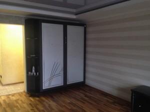 Квартира Бальзака Оноре де, 80, Киев, Z-339527 - Фото 6