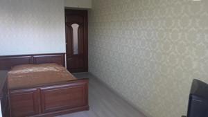 Квартира Драгомирова Михаила, 6б, Киев, B-58475 - Фото 5