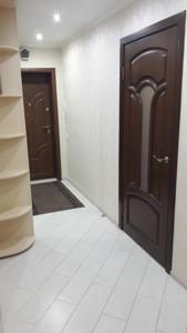 Квартира Драгомирова Михаила, 6б, Киев, B-58475 - Фото 11