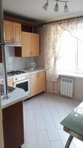 Квартира Драгомирова Михаила, 6б, Киев, B-58475 - Фото 6