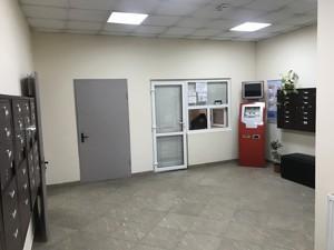 Офис, Леси Украинки бульв., Киев, R-24138 - Фото 13