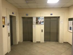 Офис, Леси Украинки бульв., Киев, R-24138 - Фото 14