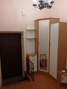 Квартира Богомольца Академика, 7/14, Киев, A-109893 - Фото 16