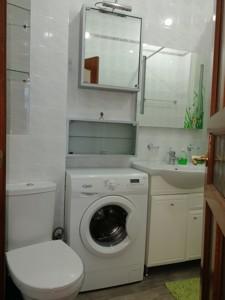 Квартира Богомольца Академика, 7/14, Киев, A-109893 - Фото 13