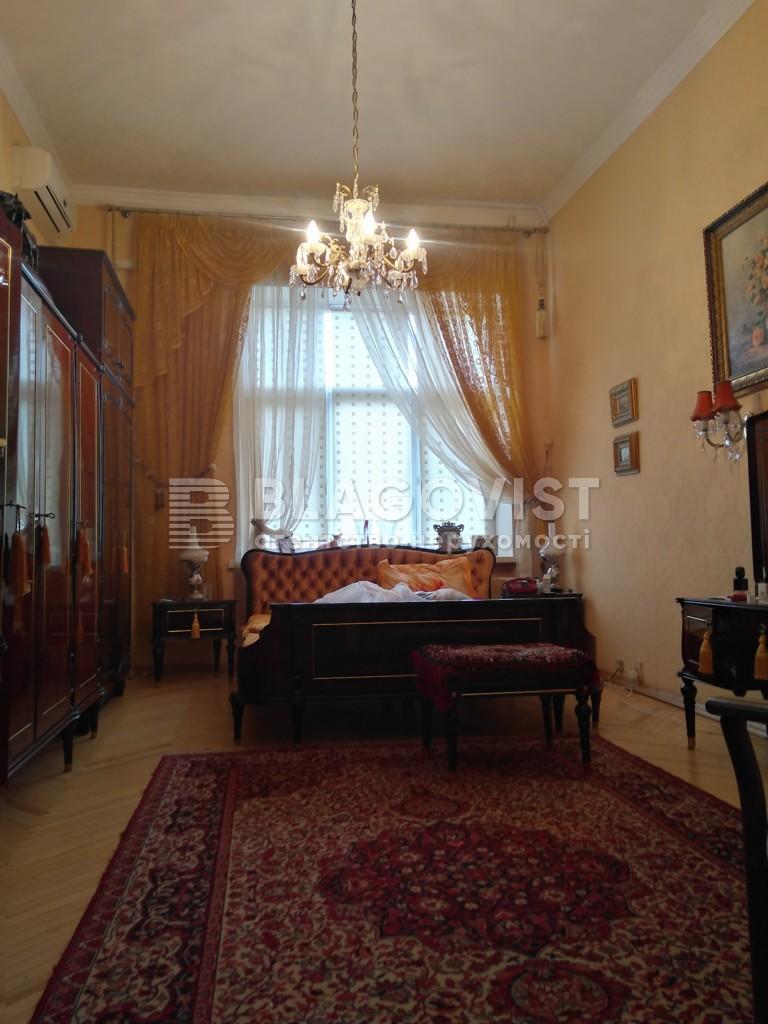 Квартира C-106110, Андреевский спуск, 2б, Киев - Фото 12