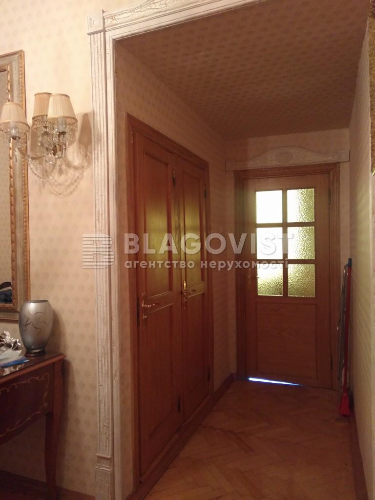 Квартира C-106110, Андреевский спуск, 2б, Киев - Фото 18