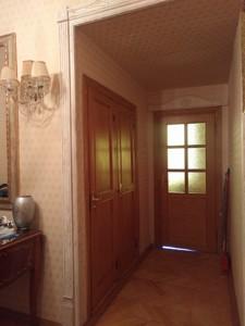 Квартира Андреевский спуск, 2б, Киев, C-106110 - Фото 16