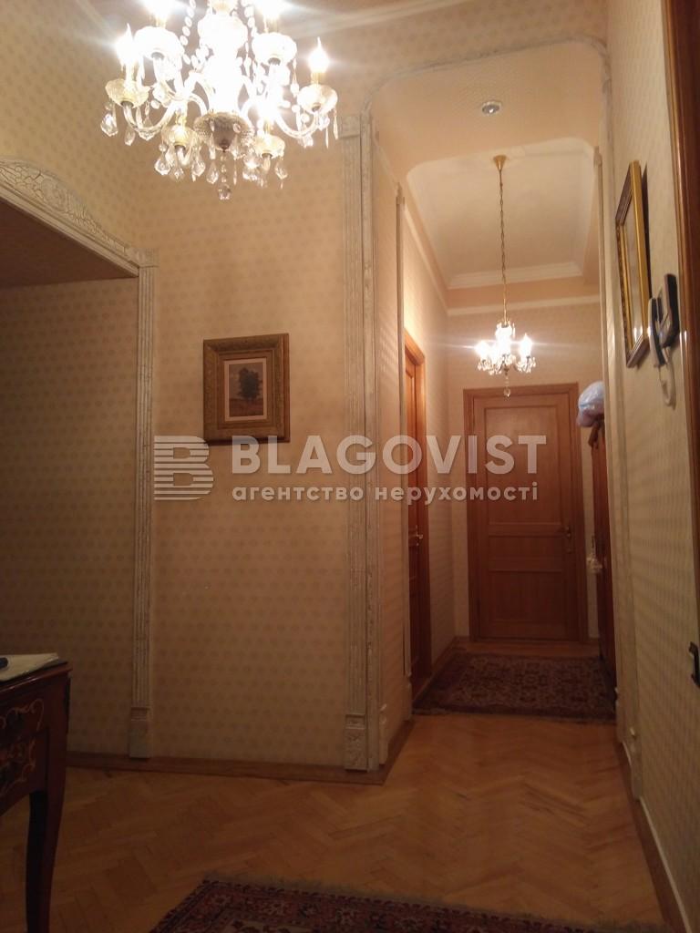 Квартира C-106110, Андреевский спуск, 2б, Киев - Фото 19