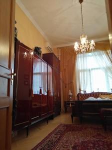 Квартира Андреевский спуск, 2б, Киев, C-106110 - Фото 11